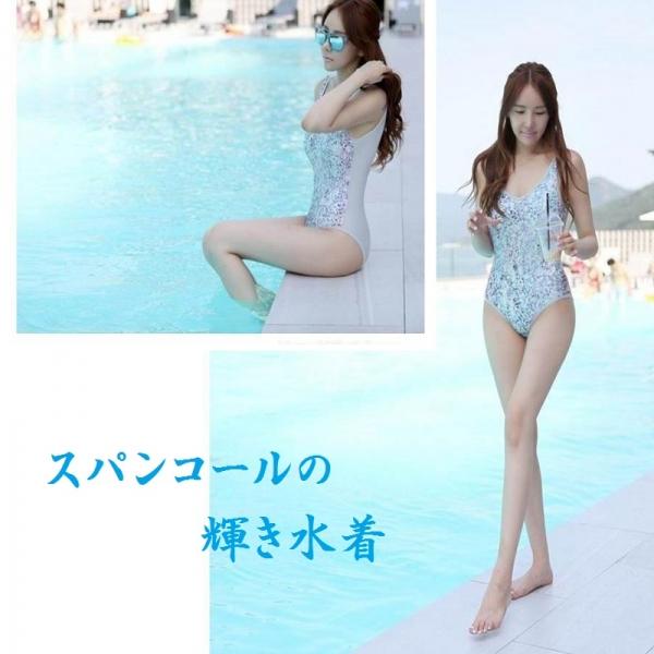 ワンピース水着 スパンコール 虹色/レインボー【ブルー/青色】[M/L/XL]M16025-1