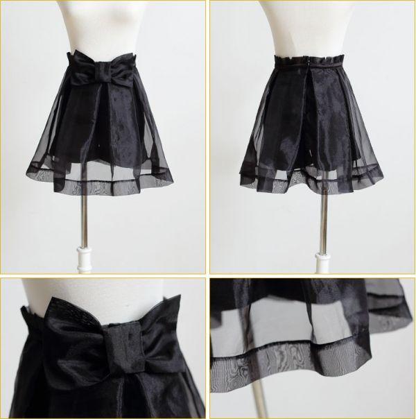 【即納】ショートパンツ/ミニスカート一体型パンツ/オーガンジー生地-pk1172【カラー:ブラック】【サイズ:M】