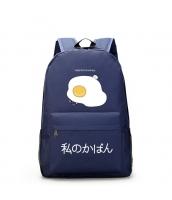 男女兼用バッグ バックパック リュックサック レディースバッグ メンズバッグ 旅行 学園風 カジュアル 清楚 qa10401-4