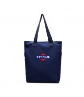ショッピングバッグ レディースバッグ トートバッグ ハンドバッグ 男女兼用バッグ エコバッグ 大容量 可愛い キャンバス 帆布 学園風 qa10445-2