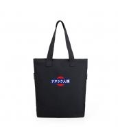 ショッピングバッグ レディースバッグ トートバッグ ハンドバッグ 男女兼用バッグ エコバッグ 大容量 可愛い キャンバス 帆布 学園風 qa10445-3