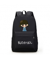 男女兼用バッグ バックパック リュックサック レディースバッグ メンズバッグ 学園風 カジュアル 旅行 qa10450-1
