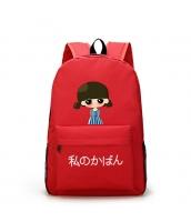 男女兼用バッグ バックパック リュックサック レディースバッグ メンズバッグ 学園風 カジュアル 旅行 qa10450-2