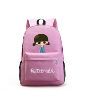 男女兼用バッグ バックパック リュックサック レディースバッグ メンズバッグ 学園風 カジュアル 旅行 qa10450-3