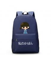 男女兼用バッグ バックパック リュックサック レディースバッグ メンズバッグ 学園風 カジュアル 旅行 qa10450-4