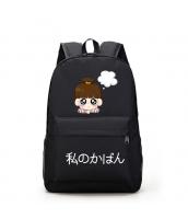 男女兼用バッグ バックパック リュックサック レディースバッグ メンズバッグ 大容量 旅行 カートン風 学園風 qa10538-1