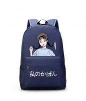 男女兼用バッグ バックパック リュックサック レディースバッグ メンズバッグ 清楚 学園風 大容量 qa10584-3