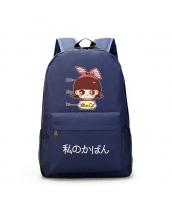 男女兼用バッグ バックパック リュックサック レディースバッグ メンズバッグ 個性的 学園風 カジュアル 旅行 qa10594-3