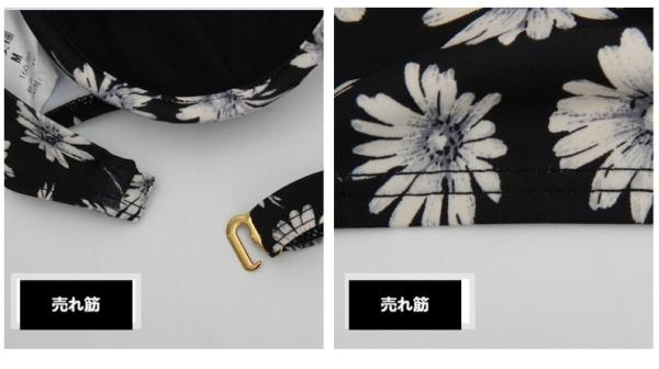 【即納】ホルターネックビキニ水着上下&ビーチキャミソール・ミニスカート4点セット フラワー/花柄 tkm-smy168132-1-xl-gz【カラー:ブラック】【サイズ:XL】