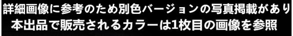 【即納】フレアトップ・モノキニ ワンピース水着 tkm-n8102-2-m-bk【カラー:ブラック】【サイズ:M】