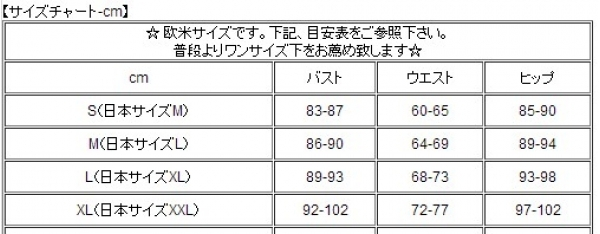 【即納】セクシー水着 ワンピース水着 tk-rr19118-1-s-gz【画像】【S】