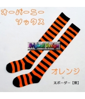 ソックス 靴下 ニーソックス ハイソックス ゴスロリ ロリータ ボーダー 普段使い&コスプレに最適 hw0111-16