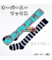 ソックス 靴下 ニーソックス ハイソックス ゴスロリ ロリータ ボーダー 普段使い&コスプレに最適 hw0111-6